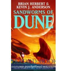 Книга Dune Chronicles Book8: Sandworms of Dune Herbert, B ISBN 9780340837528 купить Киев Украина
