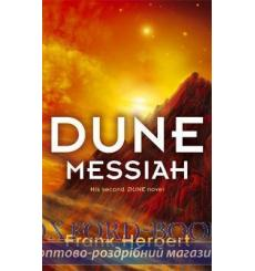 Книга Dune Chronicles Book2: Dune Messiah ISBN 9780340960202 купить Киев Украина