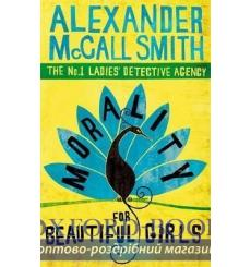 Книга Morality For Beautiful Girls Alexander McCall Smith 9780349117003 купить Киев Украина