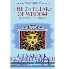 2? Pillars Of Wisdom Alexander McCall Smith 9780349118505 купить Киев Украина