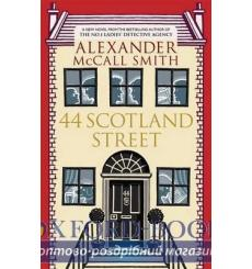 Книга 44 Scotland Street Alexander McCall Smith ISBN 9780349118970 купить Киев Украина