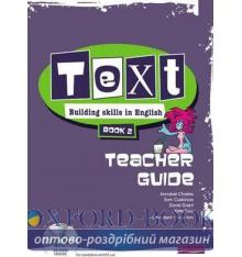Книга Text: Building Skills in English Teacher Guide 2 ISBN 9780435579807
