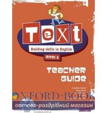 Книга Text: Building Skills in English 11-14 Teacher Guide 3 ISBN 9780435579869