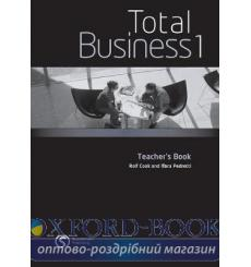 Книга для учителя Total business 1 Pre-Intermediate Teachers Book 9780462098630 купить Киев Украина