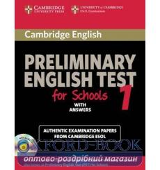 Учебник Cambridge English Preliminary for Schools 1 Self-study Pack (Students Book with answers and Audio CDs (2)) купить Кие...