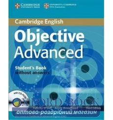 Учебник Objective Advanced Students Book without Answers with CD-ROM Third Edition 9780521181716 купить Киев Украина