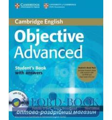 Учебник Objective Advanced Students Book Pack (SB with Answers with CD-ROM and Class Audio CDs Third Edition 9780521181822 ку...