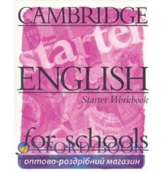 Тетрадь Cambridge English For Schools Start workbook 9780521567947 купить Киев Украина