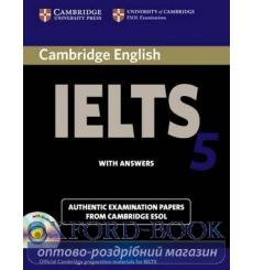 Учебник Cambridge Practice Tests IELTS 5 Self-study Pack (Students Book with answers and Audio CDs (2)) ISBN 9780521677028 ку...