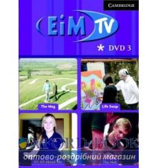 Книга English in Mind 3 DVD & activity book ISBN 9780521696852 купить Киев Украина