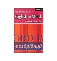 Книга для учителя English in Mind Combo 1A Teachers Resource Book ISBN 9780521706353 купить Киев Украина