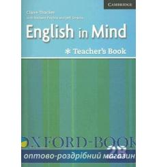 Книга для учителя English in Mind Combo 2B Teachers Resource Book ISBN 9780521706407 купить Киев Украина