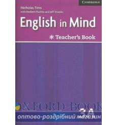 Книга для учителя English in Mind Combo 3A Teachers Resource Book ISBN 9780521706421 купить Киев Украина