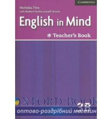 Книга для учителя English in Mind Combo 3B Teachers Resource Book ISBN 9780521706445 купить Киев Украина