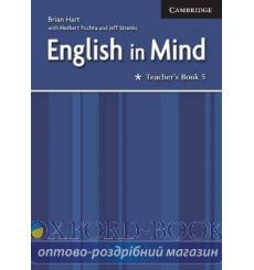 Книга для учителя English in Mind 5 teachers book ISBN 9780521708982 купить Киев Украина