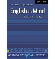 Книга English in Mind 5 Teachers Resource Pack ISBN 9780521708999 купить Киев Украина