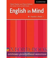 Книга для учителя English in Mind 1 teachers book ISBN 9780521750516 купить Киев Украина
