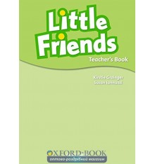 Книга для учителя Little Friends: Teachers Book ISBN 9780194432238