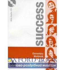 Тетрадь Success Elementary workbook + Audio CD 9780582855472 купить Киев Украина