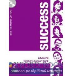 Книга для учителя Success Advanced Teachers book + TestMaster CD-Rom ISBN 9780582855731 купить Киев Украина