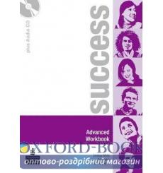 Тетрадь Success Advanced workbook with Audio CD 9780582855748 купить Киев Украина