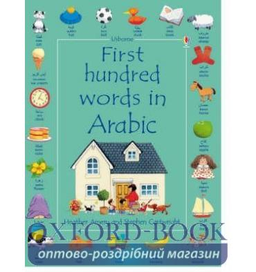 Книга First 1000 Words in Arabic ISBN 9780746095935