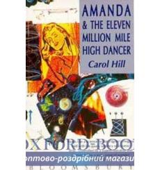 Книга Amanda and the Eleven Million Mile High Dancer ISBN 9780747514985 купить Киев Украина