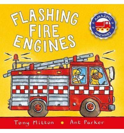 Книга Flashing Fire Engines ISBN 9780753441541