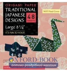 Книга Origami Paper Traditional Japanese Designs Large  9780804841900 купить Киев Украина