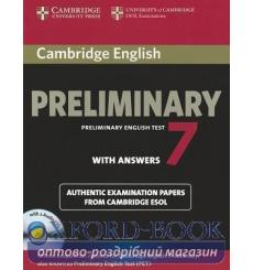 Учебник Cambridge English Preliminary 7 Students Book Pack (Students Book with answers and Audio CDs (2)) 9781107610484 купит...