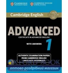 Учебник Cambridge English Advanced 1 for Revised Exam from 2015 Students Book Pack (SB with Answers and Audio CDs (2)) купить...