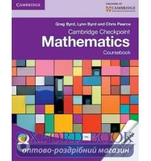 Учебник Cambridge Checkpoint Mathematics 8 Coursebook ISBN 9781107697874