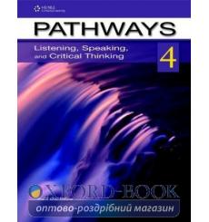 Pathways 4: Listening, Speaking, and Critical Thinking Audio CDs 9781111347802 купить Киев Украина