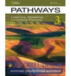 Pathways 3: Listening Speaking and Critical Thinking Text with Online Тетрадь access code 9781133307631 купить Киев Украина