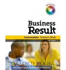 Книга для учителя Business Result Intermediate 2E: Teachers Book & DVD Pack ISBN 9780194739443