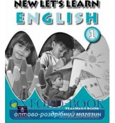 Книга для учителя Lets Learn English New 1 Teachers book ISBN 9781405802697 купить Киев Украина