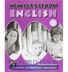 Книга для учителя Lets Learn English New 2 Teachers book ISBN 9781405802703 купить Киев Украина