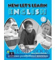 Книга для учителя Lets Learn English New 4 Teachers book ISBN 9781405802727 купить Киев Украина