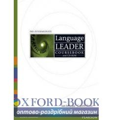 Книга Language Leader Pre-intermediate CB with CD-ROM 9781405826877 купить Киев Украина