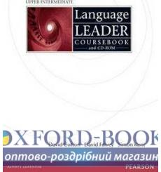 Учебник Language Leader Upper-int Students Book with CD-ROM 9781405826891 купить Киев Украина