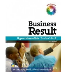 Business Result Upper-Intermediate Teacher's Book & DVD Pack