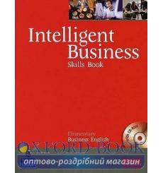 Intelligent Business Elementary Skills+CD ISBN 9781405881418 купить Киев Украина