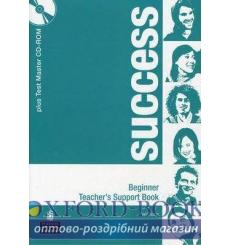 Книга для учителя Success Beginner Teachers book + TestMaster CD-Rom ISBN 9781405881463 купить Киев Украина