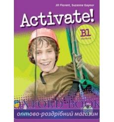 Тетрадь Activate b1 workbook+iTest Multi-Rom-key new 9781405884136 купить Киев Украина