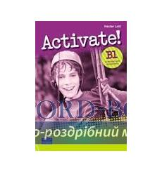 Книга Activate! B1 Grammar & Vocabulary Book v2 ISBN 9781408236611 купить Киев Украина