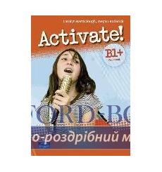 Тетрадь Activate b1+ workbook+iTest Multi-Rom -key 9781408236826 купить Киев Украина
