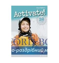 Тетрадь Activate b2 workbook+iTest Multi-Rom - key 9781408236840 купить Киев Украина