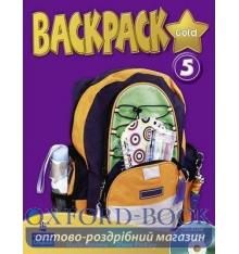 Учебник Backpack Gold 5 Students Book+CD-Rom ISBN 9781408245095