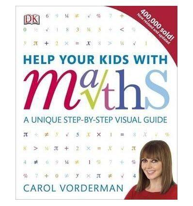 Книга Help Your Kids with Maths Vorderman, C. ISBN 9781409355717