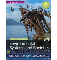 Pearson Baccalaureate: Environmental Systems and Societies 2nd Edition 9781447990420 купить Киев Украина